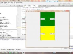 Tkinter教程之Frame 框架