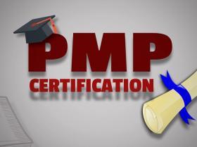 2019年PMP考试时间安排及考试内容说明