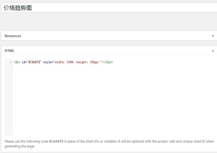 Wordpress调用AmCharts和ECharts